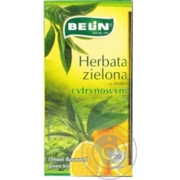 Tea Belin lemon green 40g - buy, prices for MegaMarket - image 1