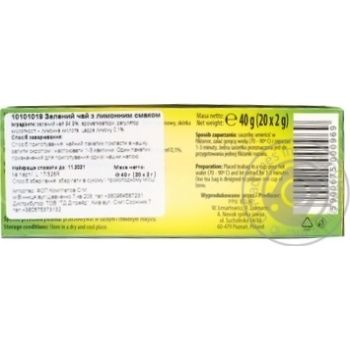 Tea Belin lemon green 40g - buy, prices for MegaMarket - image 2