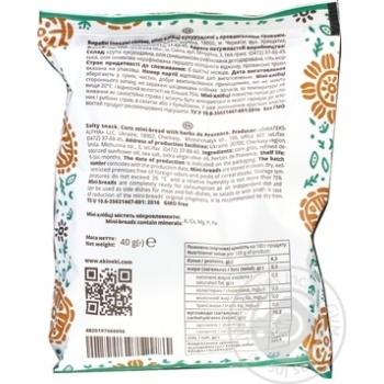Eki-Neki Corn With Provence Herbs Mini Crispbreads 40g - buy, prices for Novus - image 3