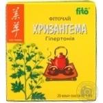 Fito Chrysanthemum Tea 20pack*1.5g