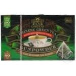 Tea Sun gardens packed 20pcs 50g