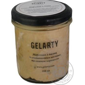 Ice-cream Massimo gelarty sunflower frozen 350ml glass jar