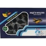 Seafood mussles Polar sea food whole 500g - buy, prices for Novus - image 1