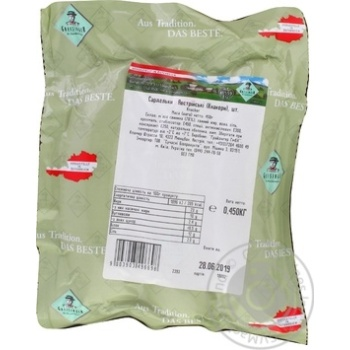 Wiener Greisinger Avstriiskyy 450g - buy, prices for MegaMarket - image 2