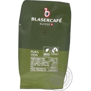 Кофе Blasercafe Pura Vida в зернах 250г - купить, цены на МегаМаркет - фото 1
