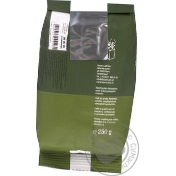 Кофе Blasercafe Pura Vida в зернах 250г - купить, цены на МегаМаркет - фото 2