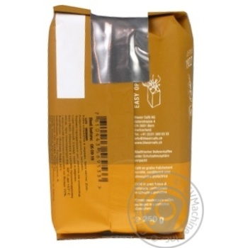 Blaser Cafe Gourmets Plaisir Coffee Beans 250g - buy, prices for MegaMarket - image 2