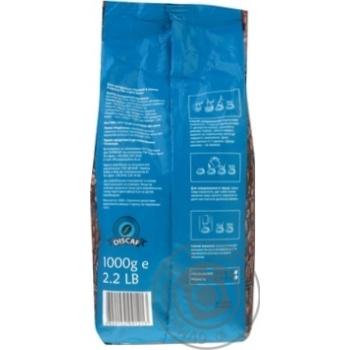 Coffee Cigno nero Nero in grains 1000g - buy, prices for MegaMarket - image 2