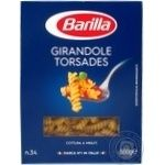 Pasta Barilla 500g - buy, prices for Novus - image 1