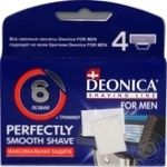 Кассеты для бритья Deonica for Men 4шт 6 лезвий