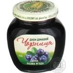Jam Charme blueberry 240g