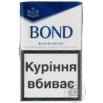 Cigarettes Bond Street Blue Selection