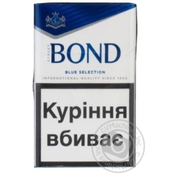 Cigarettes Bond Street Blue Selection
