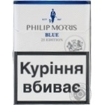 Cigarettes Philip morris 0.1-0.8mg