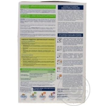 Смесь детская молочная Similac Classic 2 300г - купить, цены на Novus - фото 2