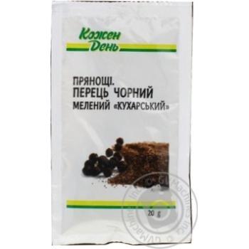 Kozhen Den Kukharskyi Black Ground Pepper
