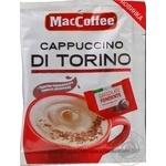 Напій кавовий розчинний MacCoffe Cappuccino Di Torino 25г
