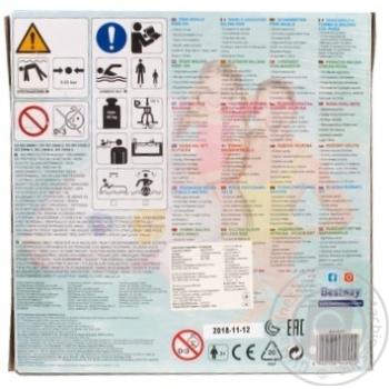 Toy Bestway to rest 157х94сm - buy, prices for Novus - image 2