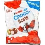Candy Kinder 125g