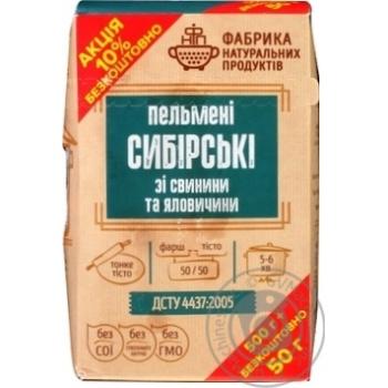 Пельмени Похитайло Сибирские со свининой и говядиной 500г