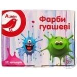 Фарби Auchan гуаш 12 кольорів
