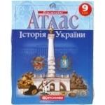 Атлас з історії України 9 клас