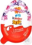 Яйцо Kinder Joy с игрушкой 20г