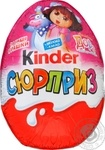 Kinder Surprise Milk Chocolate Egg With Toy For Girls