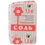 Соль каменная Артемсоль кухонная йодированная 1.5кг