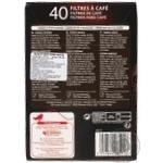 Фильтр Ашан для кофе 40шт - купить, цены на Ашан - фото 4