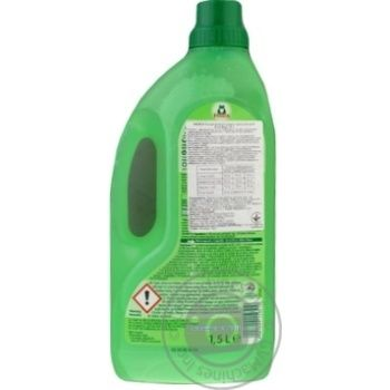 Frosh Aloe Vera Washing Gel for Colored Linen 1,5l - buy, prices for CityMarket - photo 2