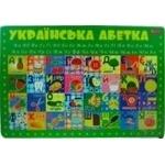 Підкладка для столу дитяча Алфавіт (англ) 1 Вересня