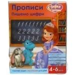 Книга София Прекрасная Прописи Пишем цифры
