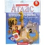Atlas Vydavnytstvo kartohrafiya for schools Ukraine