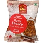 Snack Bhikharam chandmal 40g India