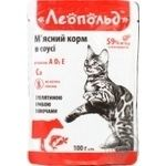 Leopold Cat Food Veal and Fish with Vegetables 100g