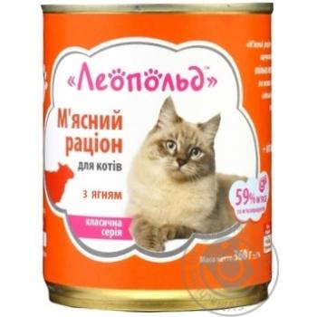Корм Леопольд М'ясний раціон вологий з ягням для котів 360г - купити, ціни на УльтраМаркет - фото 1