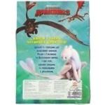 Книга конструктор як приборкати дракона час літати Дісней - купити, ціни на Novus - фото 2