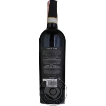 Вино Faro Di Mare Chianti DOCG червоне сухе 12% 0,75л - купити, ціни на CітіМаркет - фото 2