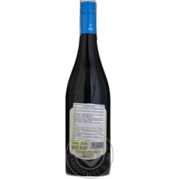 Вино Costa Azul Lozano Shiraz 2018 червоне сухе 13% 0,75л - купити, ціни на CітіМаркет - фото 2
