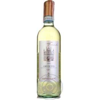 Вино Castellanі Orvieto Classico Cru Tomaiolo DOC белое сухое 12% 0,75л - купить, цены на МегаМаркет - фото 1