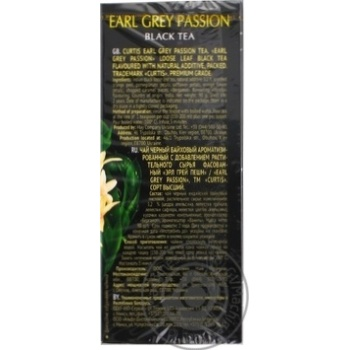 Curtis Earl Grey Passion Black tea 90g - buy, prices for Novus - image 4