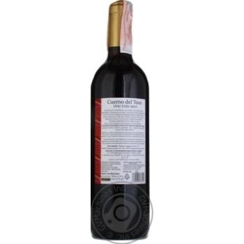 Cuerno del Toro Red Dry Wine 11,5% 0,75l - buy, prices for CityMarket - photo 4