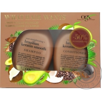 Ogx Set Brazilian Keratin Shampoo 385ml + Conditioner 385ml - buy, prices for Novus - image 1