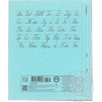 Notebook Brisk diagonal line 12pages - buy, prices for Auchan - image 2