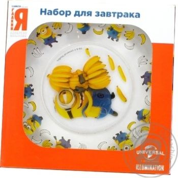 OSZ Disney Minions Set of Children's Dinnerware 3pcs - buy, prices for Auchan - photo 1