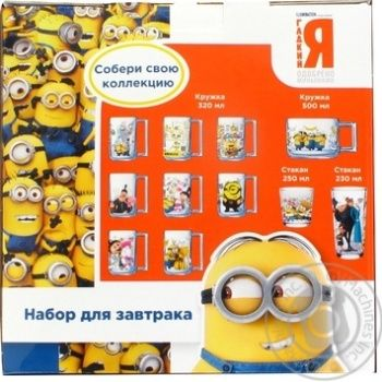 OSZ Disney Minions Set of Children's Dinnerware 3pcs - buy, prices for Auchan - photo 3
