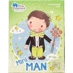 Набір косметичний Pink Elephant Mini Man