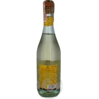 Sizarini Lambrusco Dell`Emilia Wine semi-sparkling 10.5% 0,75l - buy, prices for CityMarket - photo 3