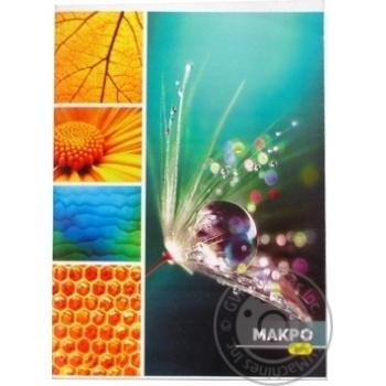 Блокнот Аркуш А4 94 листи - купити, ціни на Ашан - фото 1